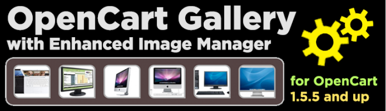OpenCart Photo Gallery